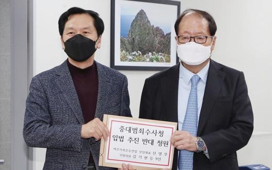 [헤럴드pic] 청원서를 제출하는 김기현 국민의힘 의원