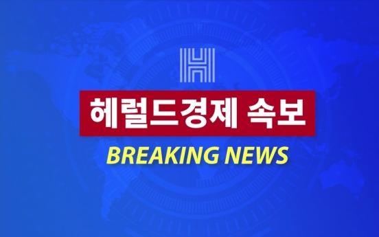 [속보] 문대통령, 윤석열 검찰총장 사의 수용