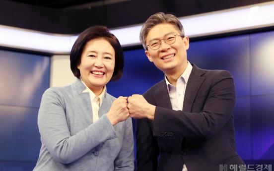 [헤럴드pic] 주먹인사하는 박영선·조정훈