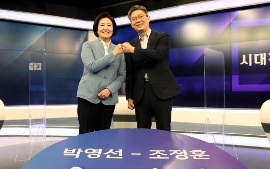 [헤럴드pic] 단일화 토론하는 박영선-조정훈