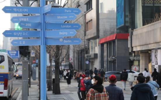 South Korea's per capita GNI income falls for second year