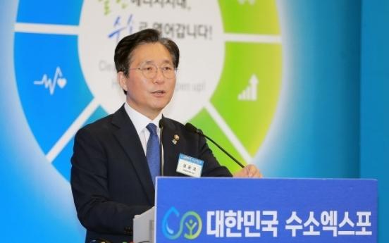 Korea partners with UAE for hydrogen economy