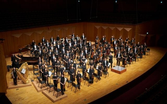 Orchestral music to return this spring
