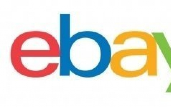 [News Focus] Who will acquire eBay Korea?