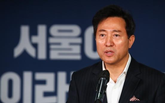 """오세훈 """"박영선, 野단일후보 버겁나…원조친문의 내로남불"""""""