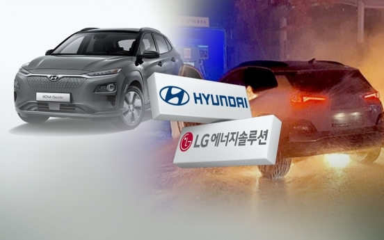 Hyundai Motor, LG Energy agree on EV battery replacement cost sharing