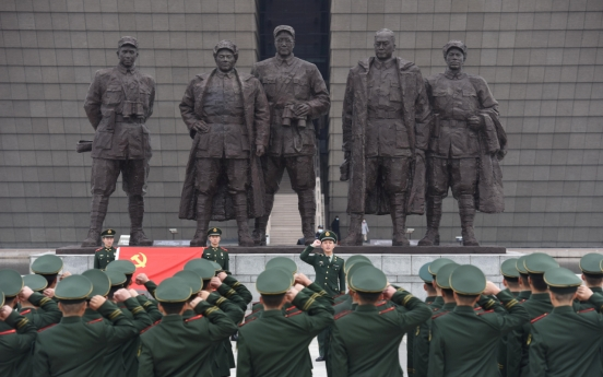 주일미군 센카쿠열도서 이례적 훈련계획…'중국견제' 전선 확대