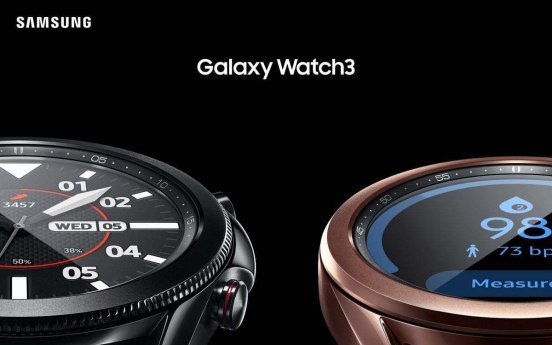 Samsung ranks 3rd in 2020 smartwatch market: report