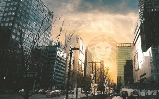 라이온투자그룹, 국제금융 중심가 테헤란본점 오픈