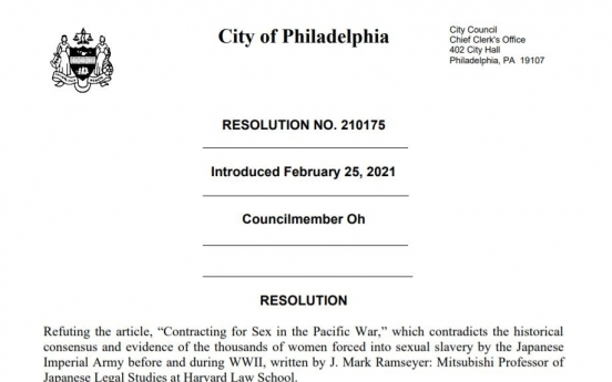 Philadelphia council resolution condemns Harvard professor for defending Japan's wartime sexual slavery