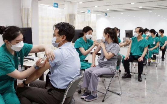 백신 접종 30만명 육박…전국민 대비 접종률 0.57%
