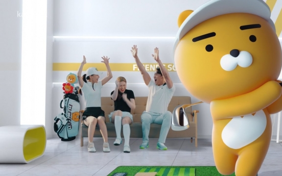 Why golf outside? Kakao ushers in AI-based swing experience