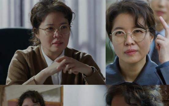 '빈센조' 김여진, '숨멎' 연기…독보적인 악역