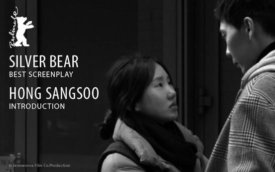 Hong Sang-soo wins third Silver Bear at Berlinale with 'Introduction'