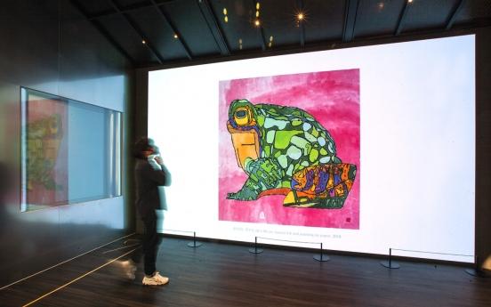Art display at SKT headquarters