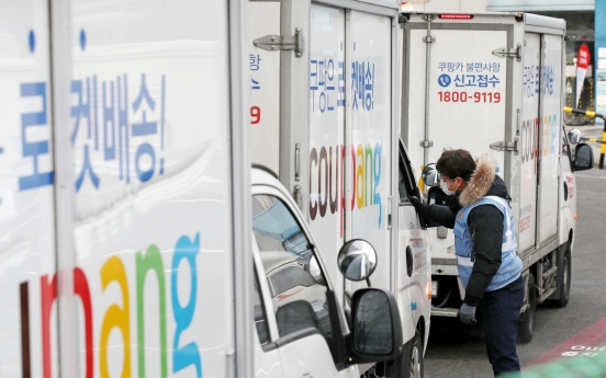 [Newsmaker] Another delivery worker dies from apparent overwork