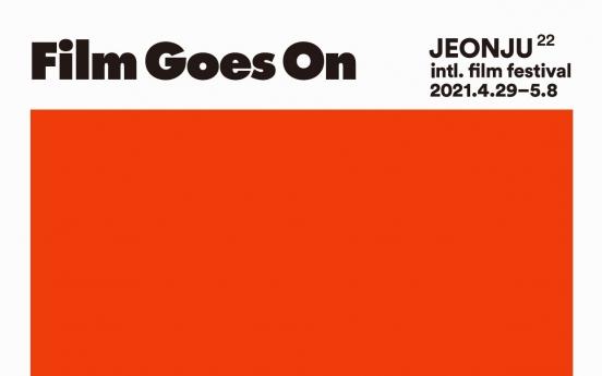 Hybrid JEONJU film fest to kick off April 29