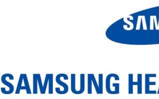 Samsung Heavy to appeal arbitration ruling over drill rig deal dispute