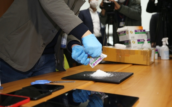 7 Thais nabbed for allegedly trafficking meth disguised as vitamins