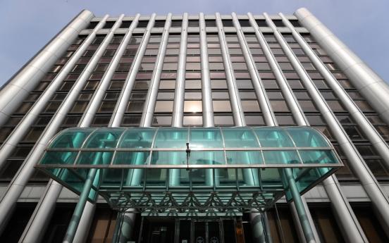 [Newsmaker] Police raid LH headquarters over land speculation scandal