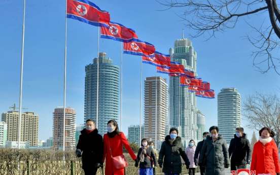 NK economic officials blame themselves for lack of progress in development plans