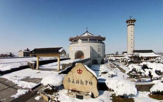 Haemi martyrdom shrine proclaimed as Vatican's int'l pilgrimage site