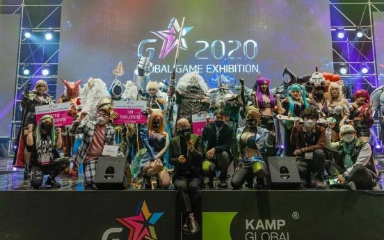 Busan to host G-Star through 2028