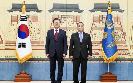 When will Japan end its open hostility toward South Korea?