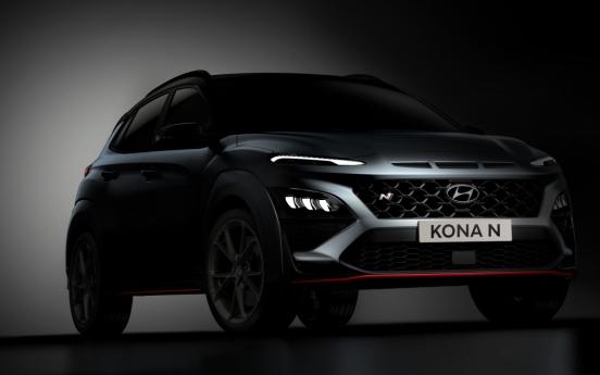 Hyundai Motor's Kona N teased, appears to have sharper look