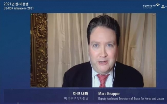 SMA deal reflects S. Korea, US desire to focus on issues like NK: Knapper