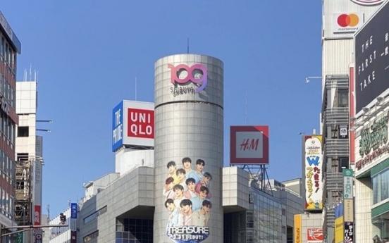 [Today's K-pop] Treasure's pre-debut release already hot in Japan