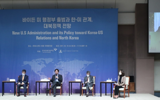 S. Korea, US seeking nuclear-free North in unison