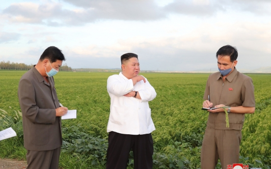 NK newspaper calls for nationwide efforts to boost crop output