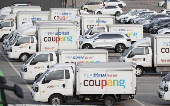Coupang's market value jumps to $63b