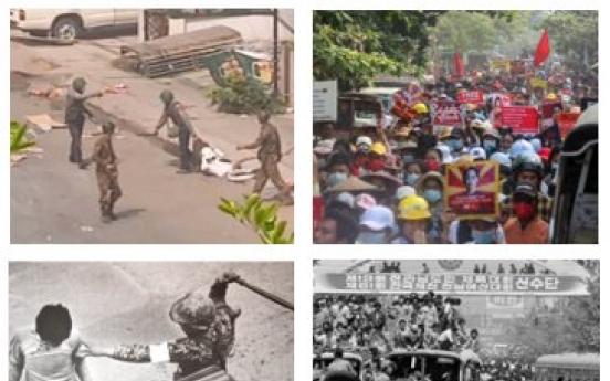 Unrest in Myanmar bears similarities to Gwangju Uprising in 1980