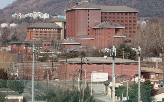 US soldier at Camp Humphreys tests positive for COVID-19