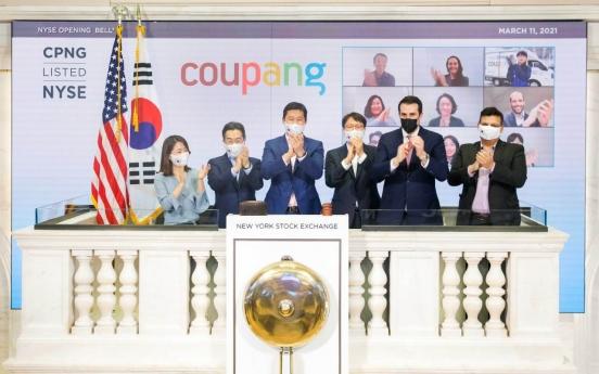 [Newsmaker] Coupang's stellar NYSE debut hoists related stocks in Korea