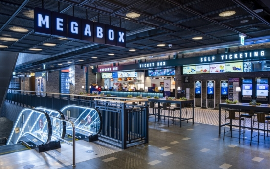 Megabox to look for startups' ideas to attract more moviegoers