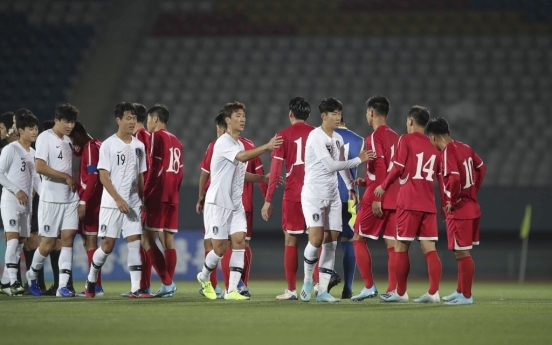S. Korea hopes for N. Korea to take part in World Cup qualifiers despite global pandemic