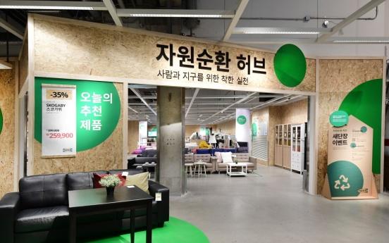Ikea Korea launches first Circular Hub in Goyang branch