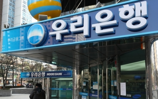 Woori to compensate victims of Lime misselling