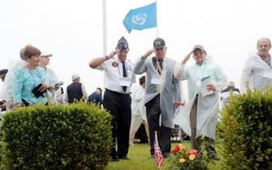 Korean War Memorial to add list of US, S. Korean soldiers killed