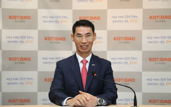 Kosdaq lobby group chief calls for incentives to lure blue-chip firms