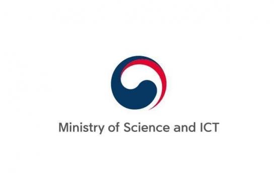 S. Korea's data industry grew 14% to W19tr in 2020