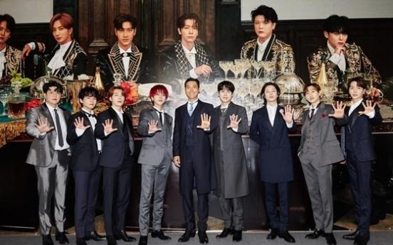 [Today's K-pop] Super Junior goes back to beginning