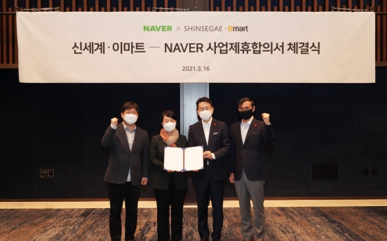 Shinsegae, Naver ink stock swap deal to combine forces in retail industry