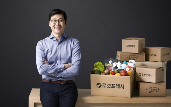 Coupang founder divests $42m stake after NYSE debut