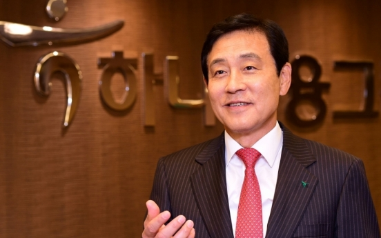 [Top Bankers] What South Korea's longest-serving bank chief faces in 2021