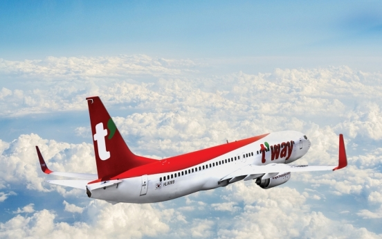 Local private equity firm to inject W80b in T'way Air