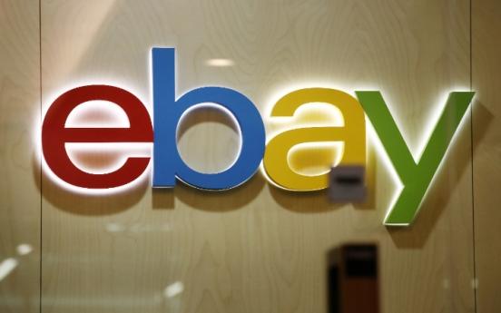 [News Focus] Four-way race for E-bay Korea acquisition